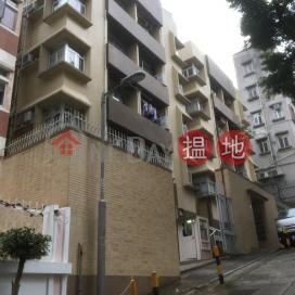 9 Li Kwan Avenue|利群道9號