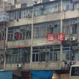 350 Lai Chi Kok Road,Sham Shui Po, Kowloon