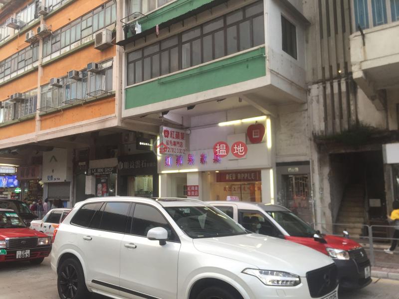 282A Ma Tau Wai Road (282A Ma Tau Wai Road) To Kwa Wan 搵地(OneDay)(2)