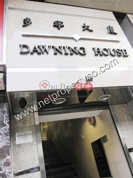 多寧大廈|西區多寧大廈(Dawning House)出租樓盤 (A052982)