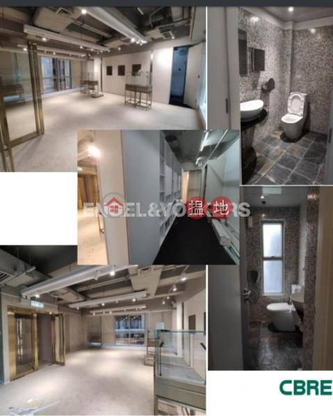 香港搵樓|租樓|二手盤|買樓| 搵地 | 住宅-出租樓盤|中環開放式筍盤出租|住宅單位