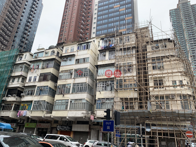 九龍城道179C號 (179C KOWLOON CITY ROAD) 土瓜灣|搵地(OneDay)(1)