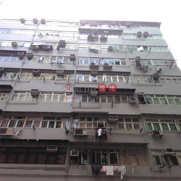 Tai Tung House (Tai Tung House) Wan Chai|搵地(OneDay)(4)