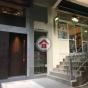 善慶街7-9號 (7-9 Shin Hing Street) 中區|搵地(OneDay)(2)