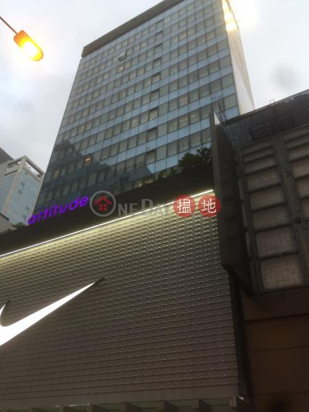同順興商業中心 (Tung Shun Hing Commercial Centre) 尖沙咀|搵地(OneDay)(1)