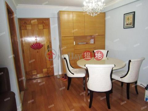 Scholar Court | 3 bedroom Mid Floor Flat for Sale|Scholar Court(Scholar Court)Sales Listings (QFANG-S92369)_0