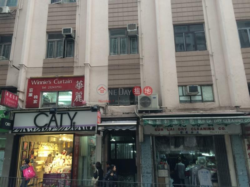Feng Fong Building (Feng Fong Building) Soho|搵地(OneDay)(2)