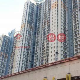 Hoi Wo House, Hoi Lai Estate|海麗邨海和樓
