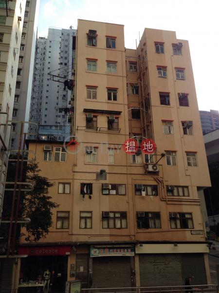 Wing Fu Lau ( Wing Foo Building) (Wing Fu Lau ( Wing Foo Building)) Shek Tong Tsui|搵地(OneDay)(2)