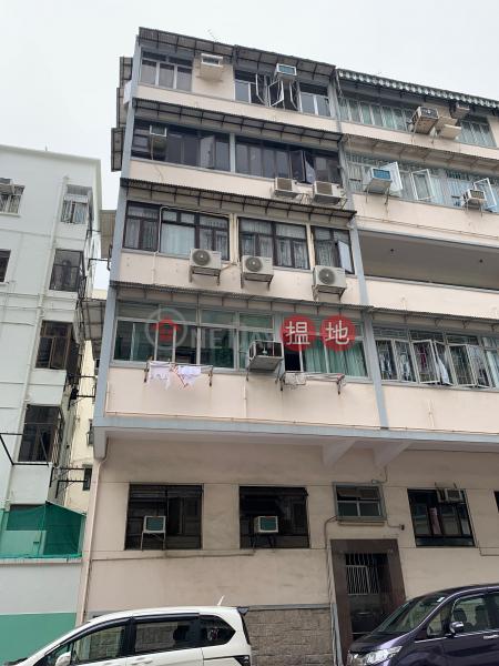 116 Maidstone Road (116 Maidstone Road) To Kwa Wan|搵地(OneDay)(1)