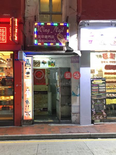 勿地臣街10號 (10 Matheson Street) 銅鑼灣|搵地(OneDay)(3)