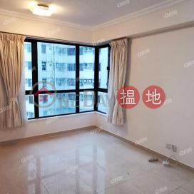 Wilton Place | 2 bedroom Mid Floor Flat for Rent|Wilton Place(Wilton Place)Rental Listings (XGGD699200087)_3