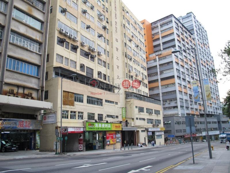 Grand Industrial Building (Grand Industrial Building) Kwai Chung|搵地(OneDay)(2)