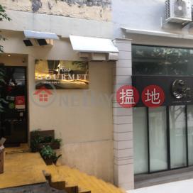 美輪街3-5號,蘇豪區, 香港島