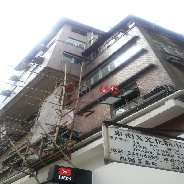 Chuen Yiu Lau (Chuen Yiu Lau) Tsuen Wan East|搵地(OneDay)(2)