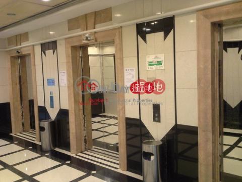 Asia Trade Centre|Kwai Tsing DistrictAsia Trade Centre(Asia Trade Centre)Sales Listings (tbkit-02905)_0