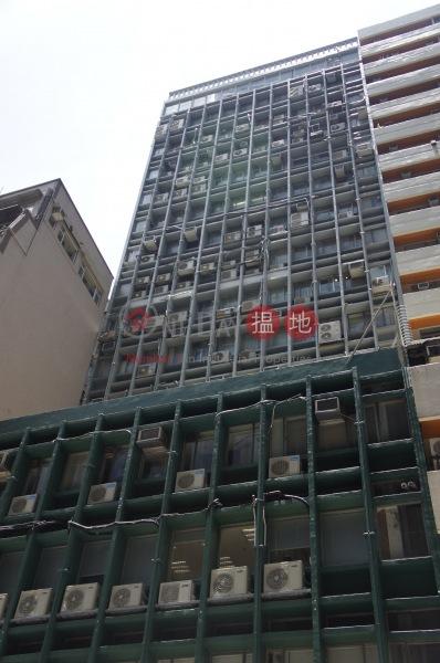 Grandmark (Grandmark) Tsim Sha Tsui|搵地(OneDay)(1)