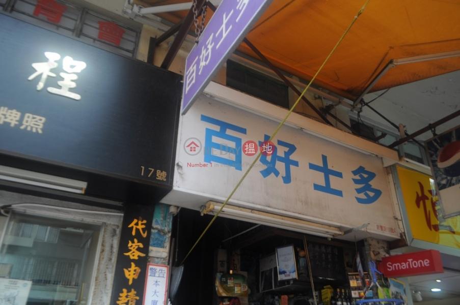 新豐路19號 (San Fung Avenue 19) 上水|搵地(OneDay)(1)