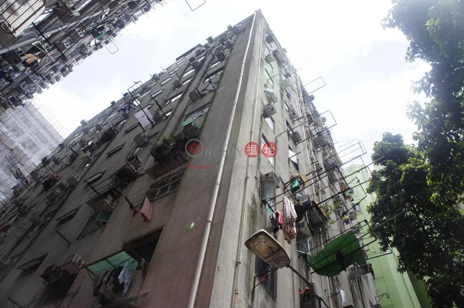Kam Ling Court (Kam Ling Court) Shek Tong Tsui 搵地(OneDay)(5)