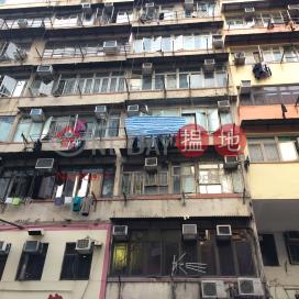 64 Un Chau Street|元州街64號