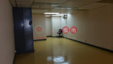 匯力工業中心|荃灣匯力工業中心(Thriving Industrial Centre)出租樓盤 (franc-04284)_0