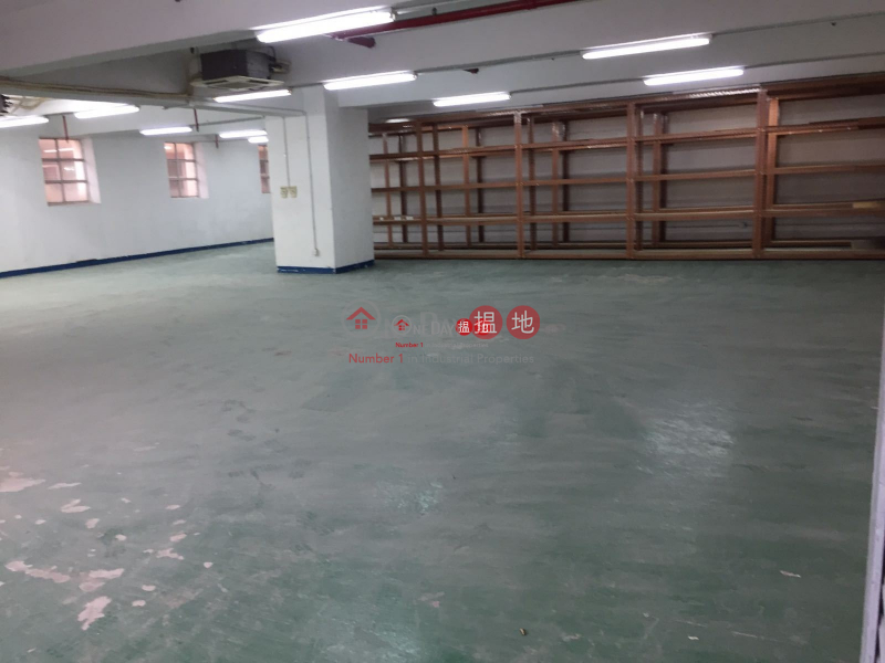 Property Search Hong Kong | OneDay | Industrial | Sales Listings WAH SING INDUSTRIAL BUILDING