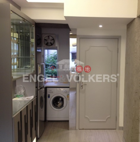 1 Bed Flat for Sale in Sai Ying Pun 196-198 Queens Road West | Western District, Hong Kong, Sales, HK$ 4.85M