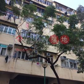 26 Yi Pei Square,Tsuen Wan East, New Territories