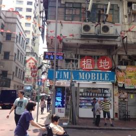 149 Temple Street,Yau Ma Tei, Kowloon