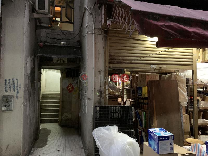 永耀街23號 (23 Wing Yiu Street) 土瓜灣|搵地(OneDay)(1)