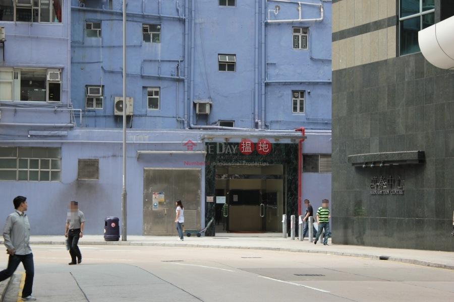 Mai Shun Industrial Building (Mai Shun Industrial Building) Kwai Chung|搵地(OneDay)(1)