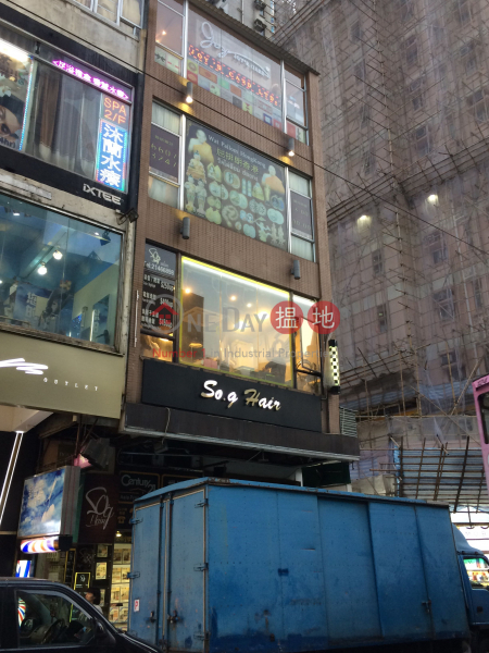 104 Johnston Road (104 Johnston Road) Wan Chai|搵地(OneDay)(2)