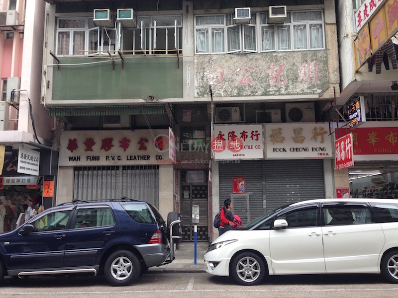 180-182 Ki Lung Street (180-182 Ki Lung Street) Sham Shui Po|搵地(OneDay)(1)