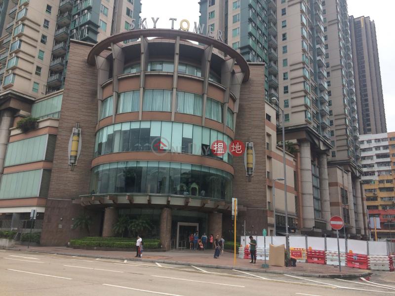 Sky Tower (Sky Tower) To Kwa Wan|搵地(OneDay)(2)