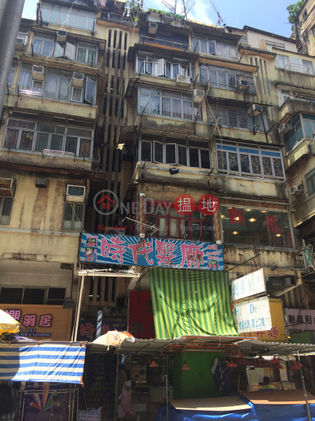 1D Wing Lung Street (1D Wing Lung Street) Cheung Sha Wan|搵地(OneDay)(1)