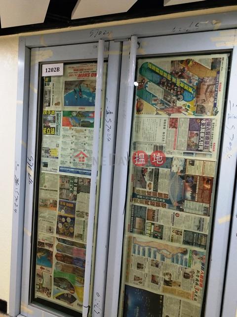 紅磡商業中心高層兩相連單位放售|紅磡廣場(Hung Hom Commercial Centre )出售樓盤 (CSC0503)_0