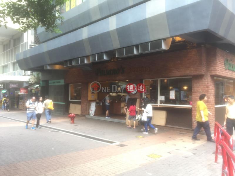 耀基商業大廈 (Iuki Tower) 灣仔 搵地(OneDay)(3)