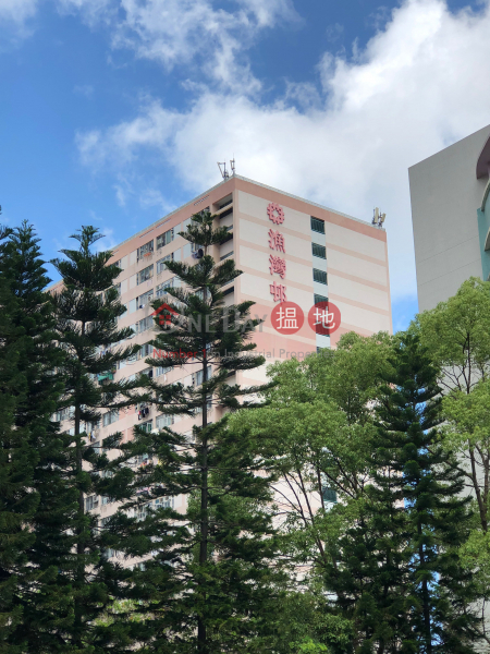 married and looking in tsuen wan