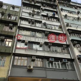 416-418 Portland Street,Prince Edward, Kowloon