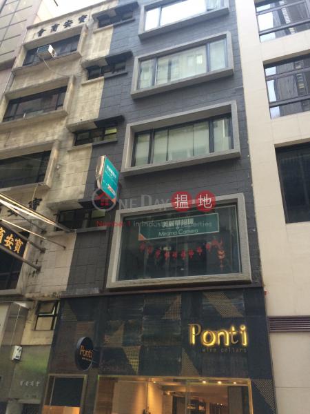 18 Stanley Street (18 Stanley Street) Central 搵地(OneDay)(3)