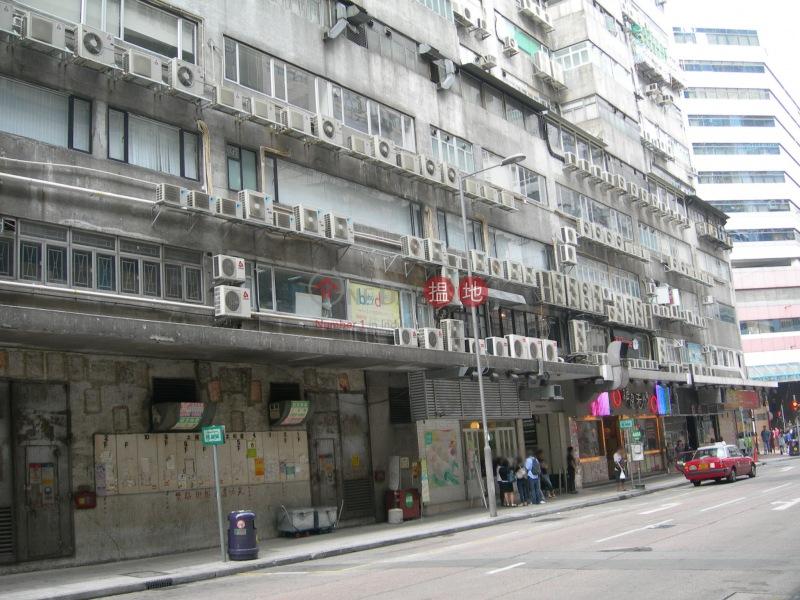 Leroy Plaza (Leroy Plaza) Cheung Sha Wan 搵地(OneDay)(1)