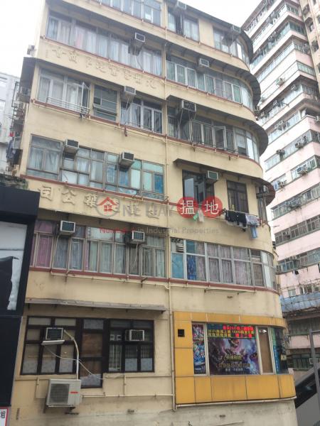 旺角道26-28號 (26-28 Mong Kok Road) 旺角|搵地(OneDay)(2)