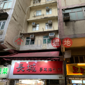 11 KOWLOON CITY ROAD,To Kwa Wan, Kowloon