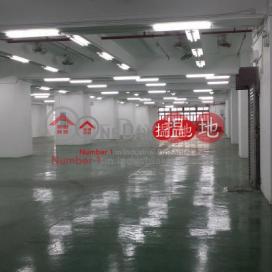 罕有全層, 4萬呎大型面積出租, 私隱度高, 保安嚴密, 特高樓底, 有匙引看, 車可直入單位|順豐工業中心(Shield Industrial Centre)出租樓盤 (poonc-01636)_0