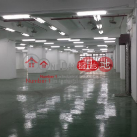 罕有全層, 4萬呎大型面積出租, 私隱度高, 保安嚴密, 特高樓底, 有匙引看, 車可直入單位|Shield Industrial Centre(Shield Industrial Centre)Rental Listings (poonc-01636)_0