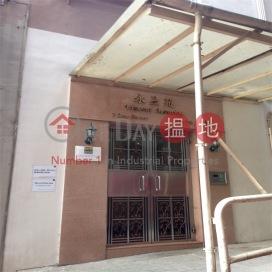 Low Block Vincent Mansion,Wan Chai, Hong Kong Island