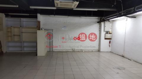 kwun tong ind.bldg|Kwun Tong DistrictKwun Tong Industrial Centre(Kwun Tong Industrial Centre)Rental Listings (kitty-06108)_0