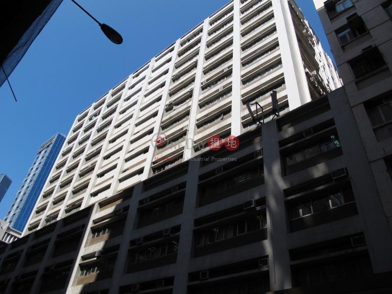 中美中心 (Chung Mei Centre) 觀塘|搵地(OneDay)(4)
