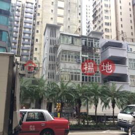 渡船街20號,佐敦, 九龍