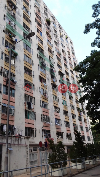 Pak Tin Estate Block 13 (Pak Tin Estate Block 13) Shek Kip Mei|搵地(OneDay)(3)